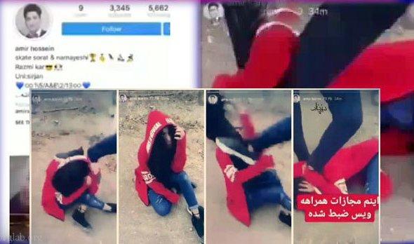 حکایت تلخ کتک خوردن دختر تهرانی در سیرجان (عکس)