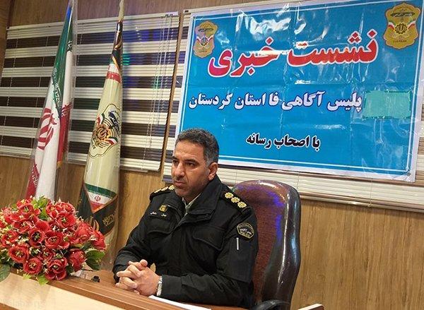 هشدار پلیس درباره انواع کلاهبرداری در دیوار و شیپور