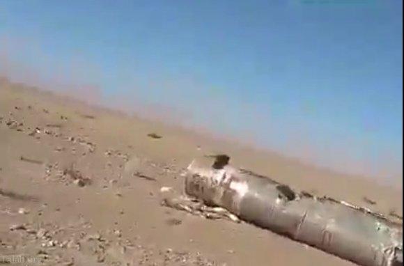 کشف قطعاتی از موشک متلاشی شده در بیایان های یزد (فیلم)