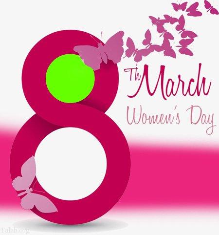 پیام تبریک روز جهانی زن در 8 مارس + عکس تبریک روز جهانی زن