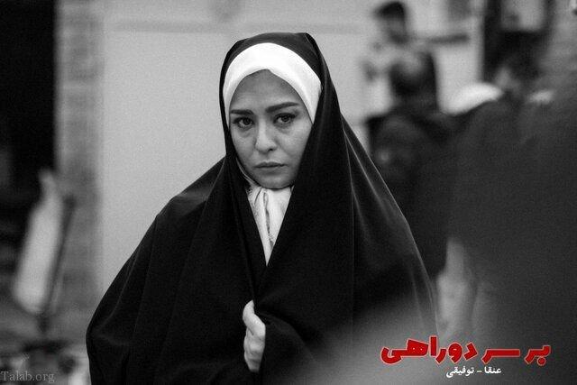 بیوگرافی بازیگران سریال بر سر دوراهی + خلاصه داستان سریال بر سر دوراهی