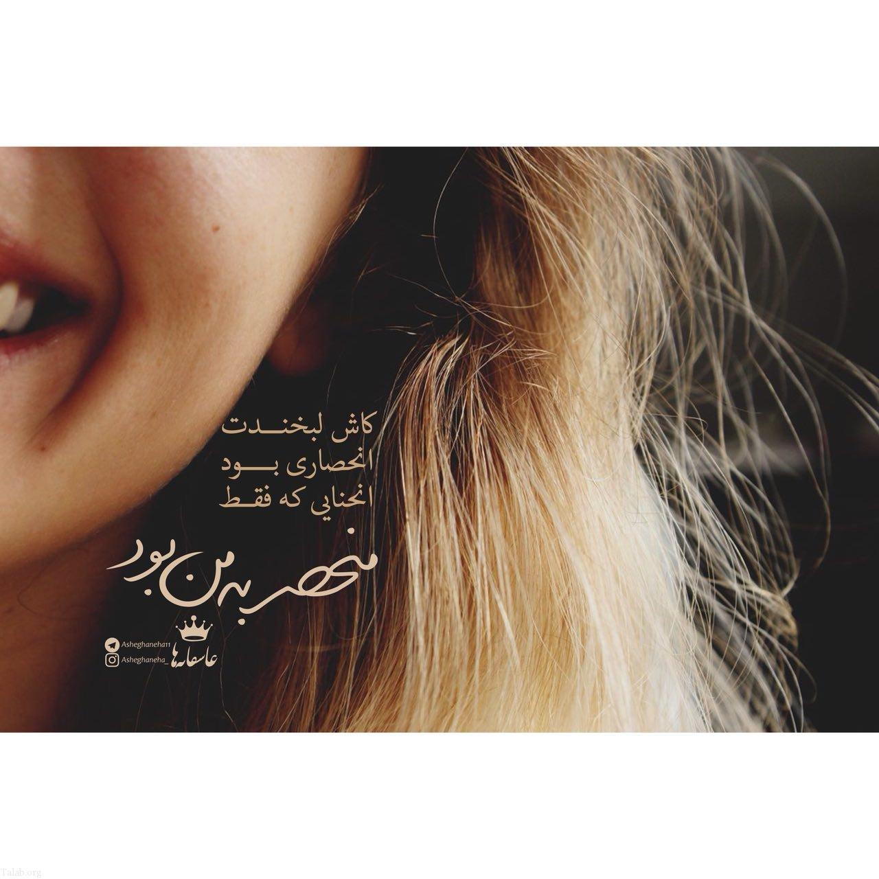 عکس پروفایل دخترونه | متن و عکس پروفایل خاص دخترونه زیبا (98)
