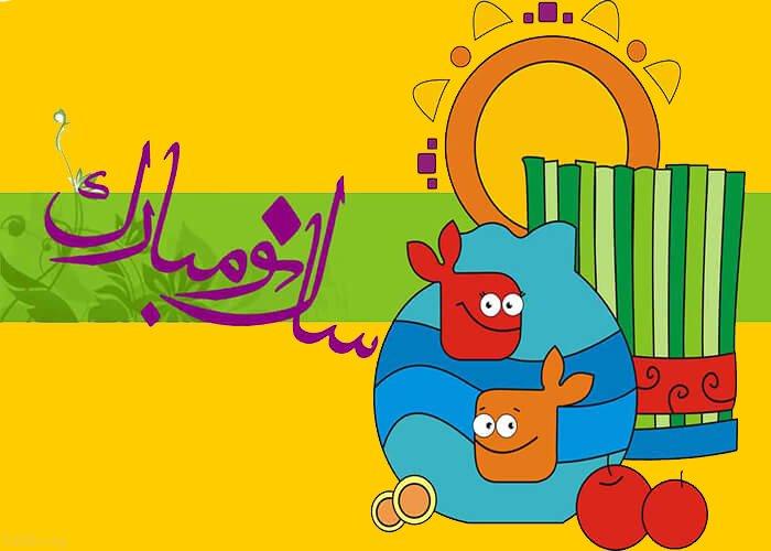 طالع بینی 98 | طالع بینی عاشقانه عید نوروز 1398