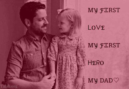 عکس پروفایل تبریک روز مرد و پدر (99)