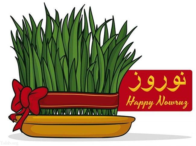 دعای تحویل سال نو | دعای مخصوص لحظه تحویل سال نو