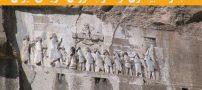 آشنایی با مجموعه بیستون از اثار با ارزش تاریخی ایران (عکس)