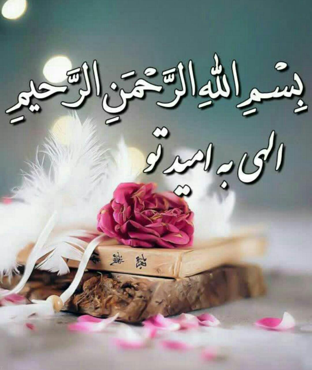 مولودی های ولادت امام حسین و حضرت ابوالفضل العباس (ع)