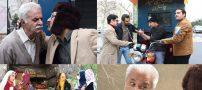 خلاصه داستان سریال دنگ و فنگ روزگار | عکس های سریال دنگ و فنگ روزگار