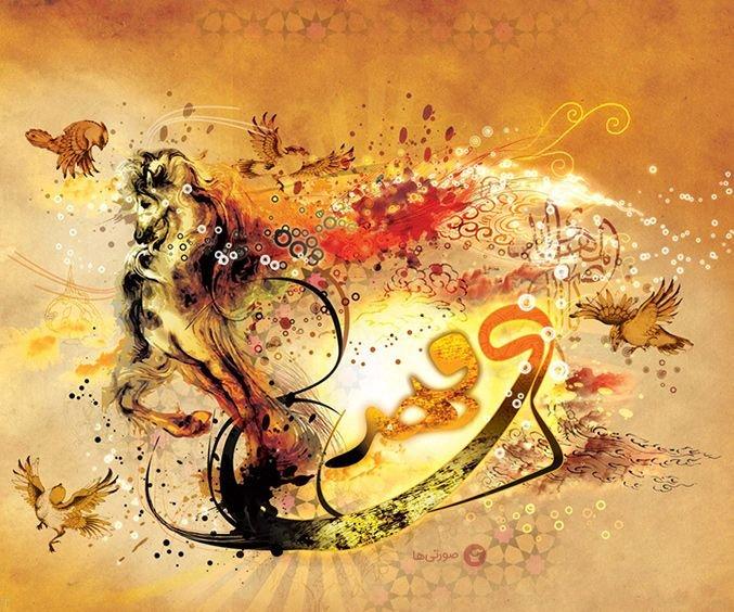 بهترین عکس پروفایل نیمه شعبان + عکس پروفایل درباره امام زمان عج