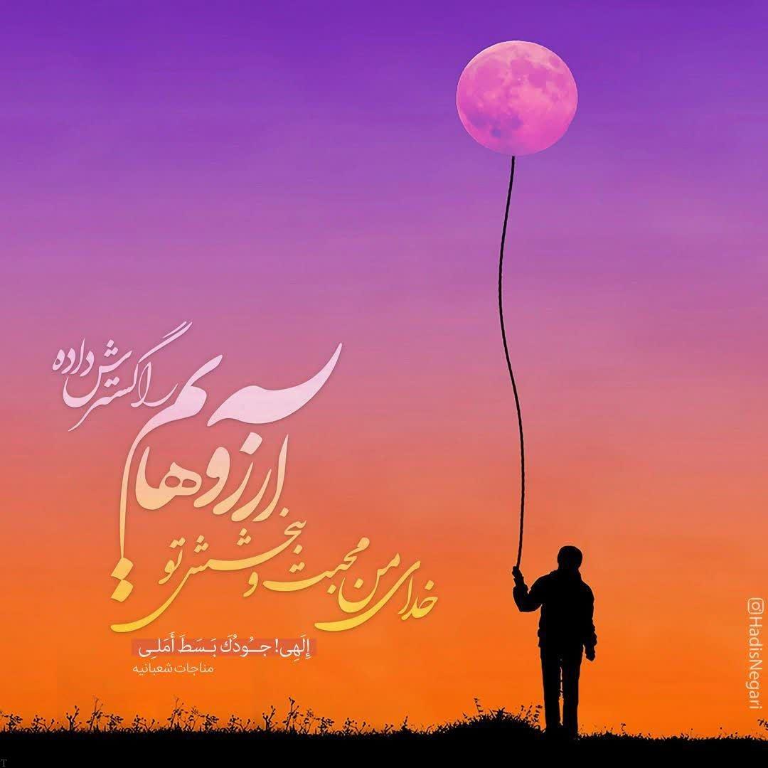 اعمال ماه شعبان و ذکر و دعای ماه شعبان   فضیلت های ماه شعبان