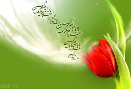 50 عکس پروفایل تبریک ولادت امام حسین علیه السلام