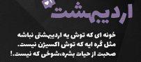 اس ام اس تبریک تولد اردیبهشت ماه   شعر و متن تبریک تولد اردیبهشتی ها