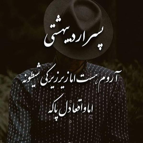 بهترین اس ام اس تبریک تولد اردیبهشت ماه   شعر و متن تبریک تولد اردیبهشتی ها