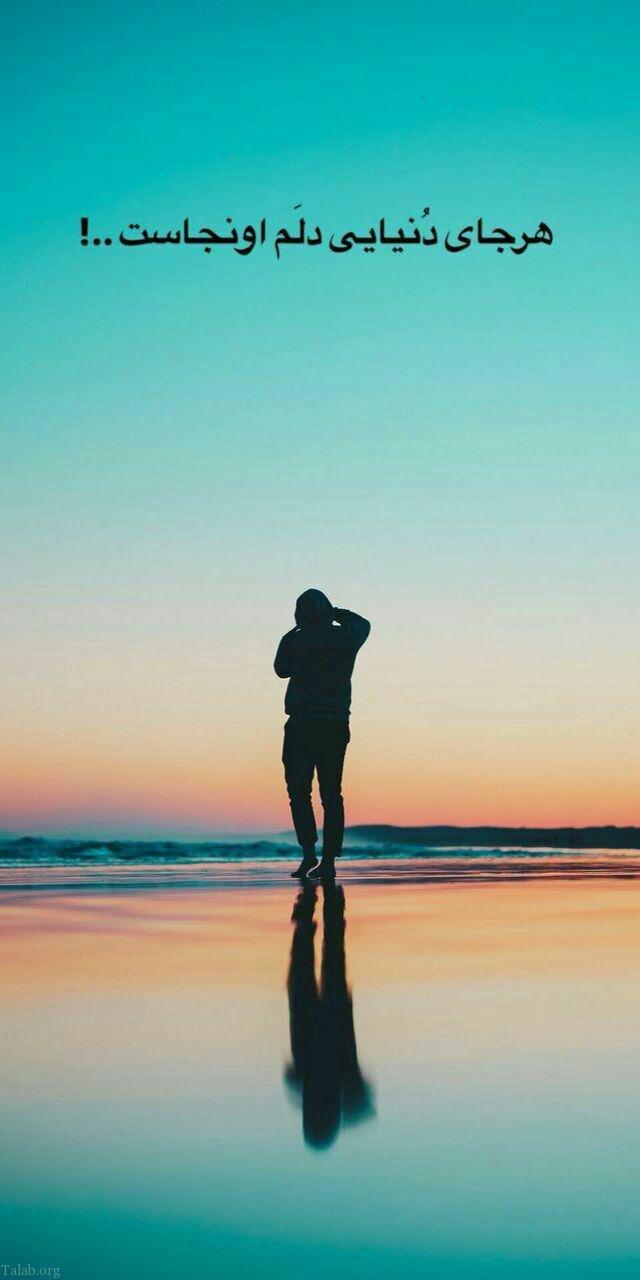 استوری های عاشقانه زیبا + عکس نوشته زیبا برای استوری