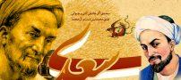 روز بزرگداشت سعدی شیرازی در اول اردیبهشت ماه