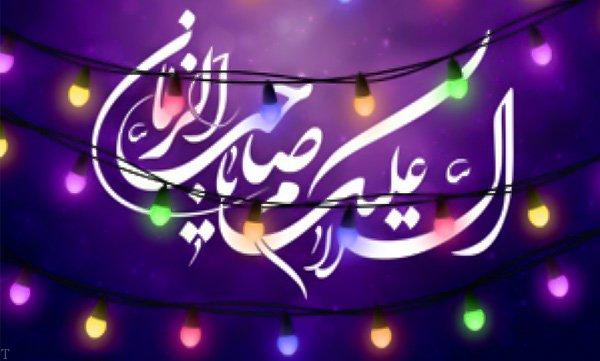 بهترین اعمال مناسب شب و روز نیمه شعبان - ولادت حضرت مهدی عج
