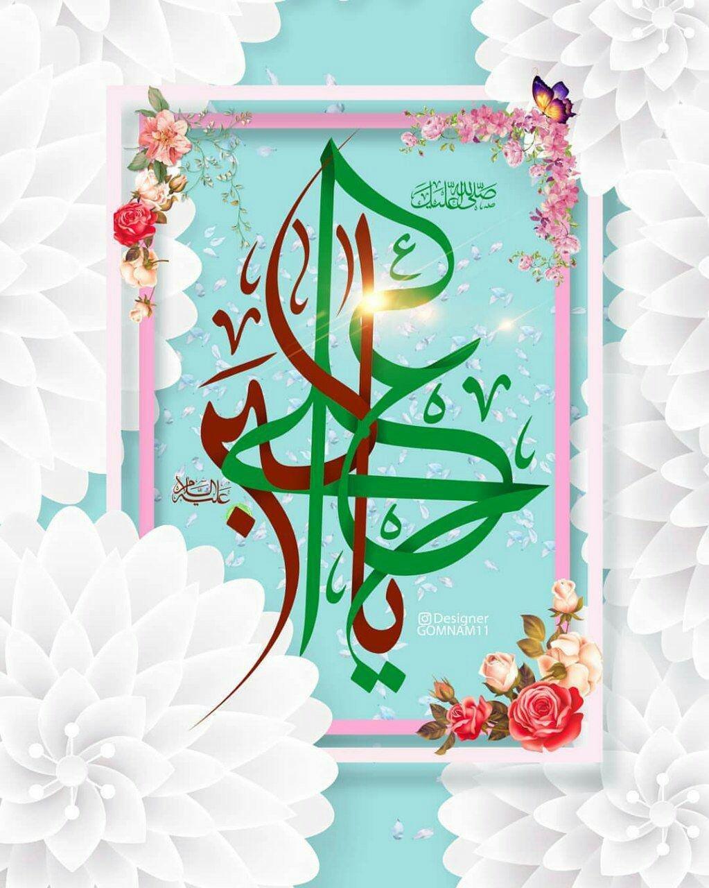 بهترین متن برای تبریک ولادت حضرت علی اکبر (ع) و روز جوان