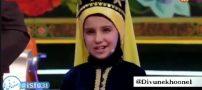 شعر خوانی این دختر زیبای شیرازی در تلویزیون (فیلم)