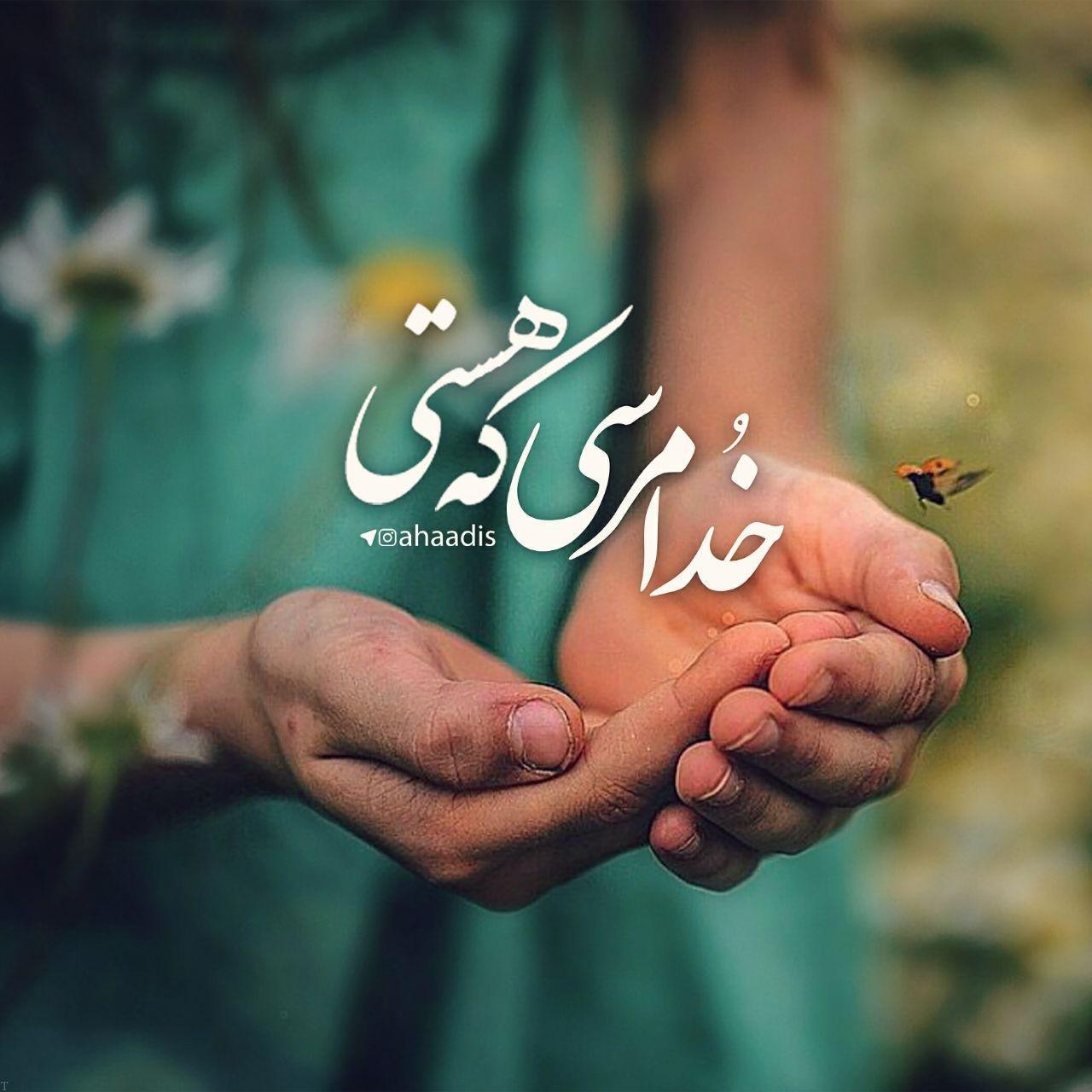 احادیث زیبا از امام سجاد (ع) همراه با عکس نوشته احادیث