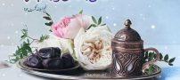 50 عکس پروفایل جدید مخصوص ماه مبارک رمضان 99