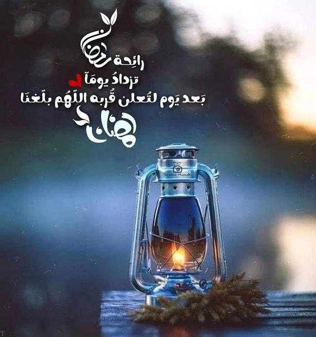 بهترین اعمال در ماه مبارک رمضان به حضرت محمد (ص) و ائمه اطهار