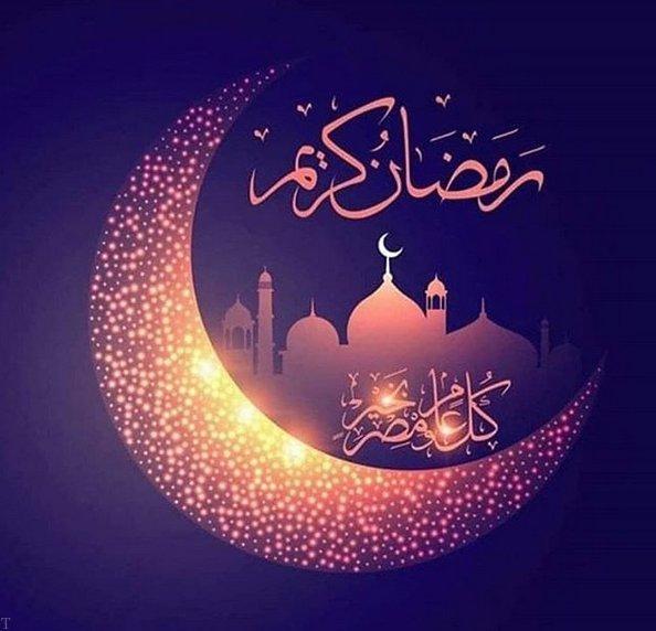 متن تبریک شروع ماه رمضان | اس ام اس تبریک ماه رمضان