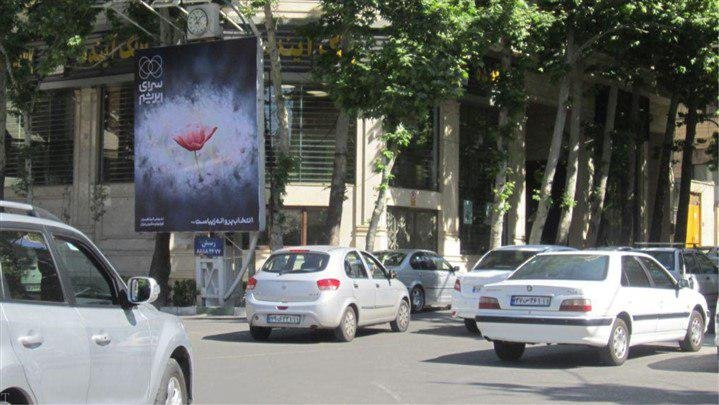 کمپین جدید «سرای ابریشم»