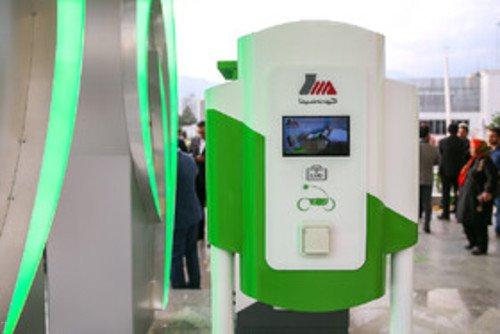افتتاح اولین جایگاه شارژ خودروهای برقی در ایران (عکس)