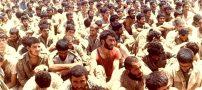 خاطرات تکان دهنده یک آزاده از شکنجههای ماه رمضان در عراق