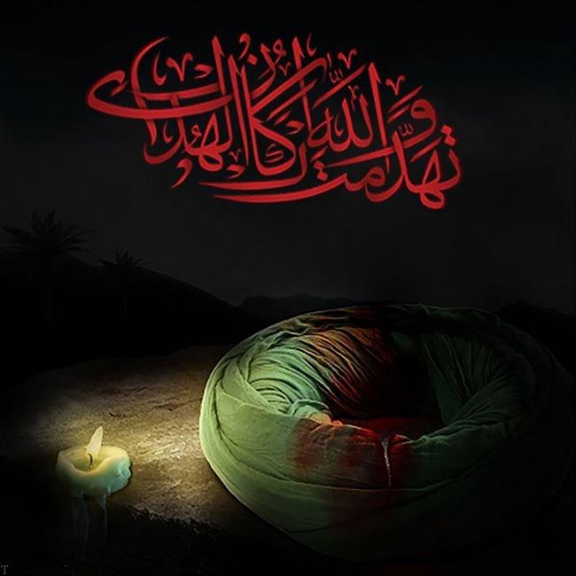 عکس نوشته ضربت خوردن امام علی