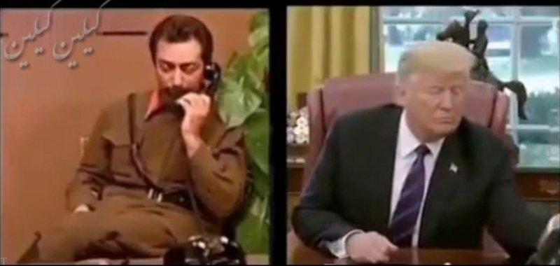 گزارش تصویری از تماس تلفنی با ترامپ ! (فیلم طنز)