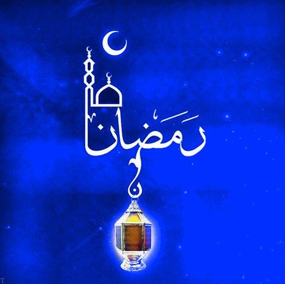 متن التماس دعا در ماه مبارک رمضان | اس ام اس التماس دعا