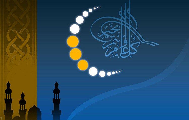 خواندن نماز قبل از باز کردن روزه یا بعد از آن (آداب باز کردن روزه)