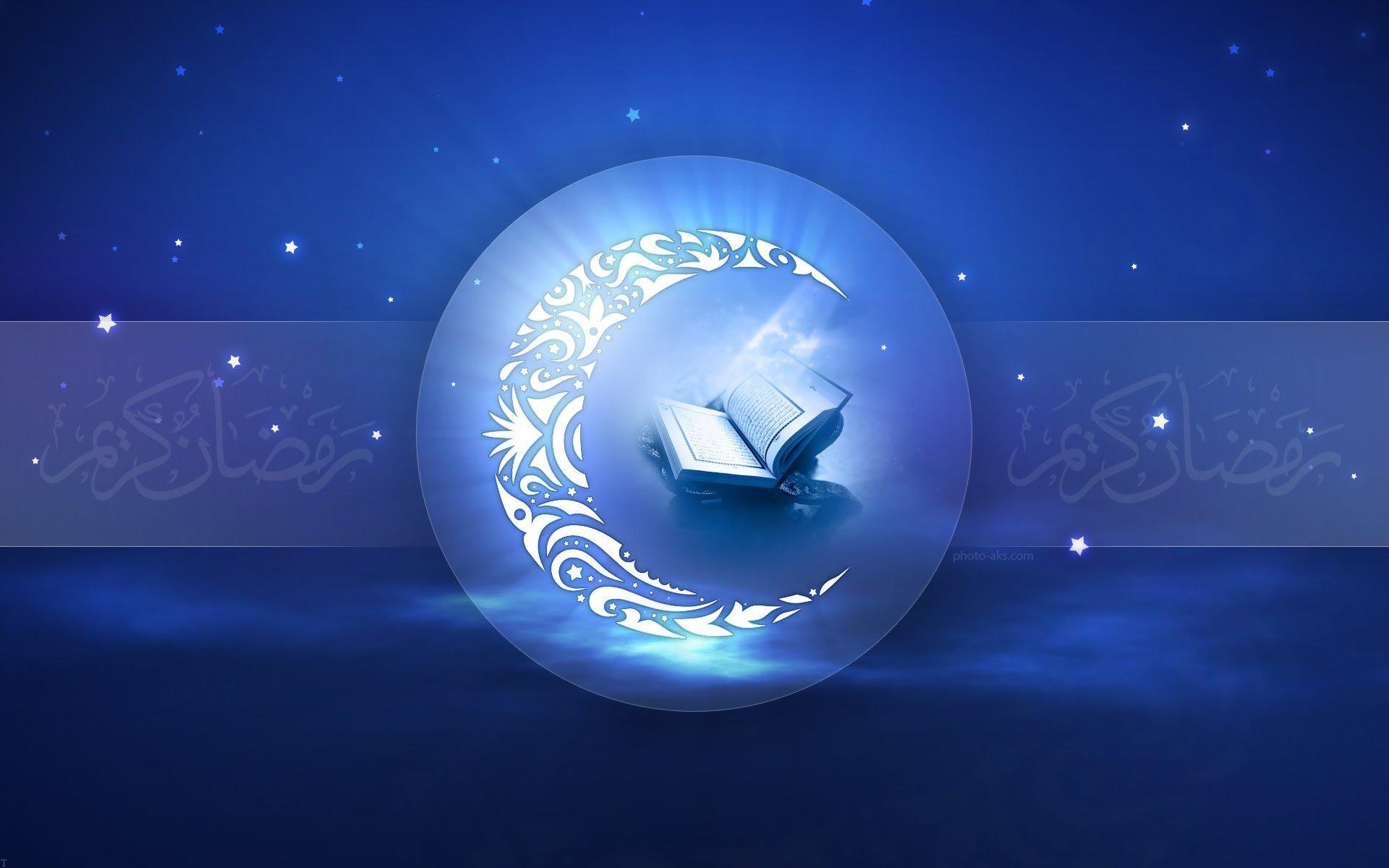 دعای مجرب روز دوم ماه مبارک رمضان