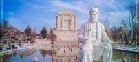 گلچینی از بهترین شعرهای حکیم ابوالقاسم فردوسی