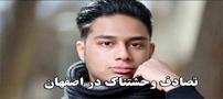 راننده خاطی پورشه در اصفهان راهی زندان شد (فیلم + عکس)