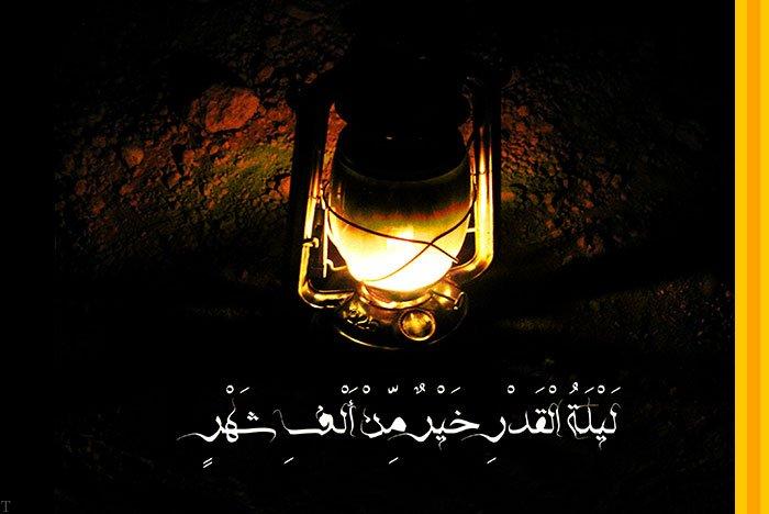 شب های قدر از منظر قرآن کریم   ویژگی هاى شب قدر