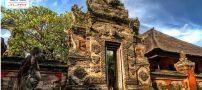 برای مسافرتی راحت به تور بالی، این مطلب را بخوانید