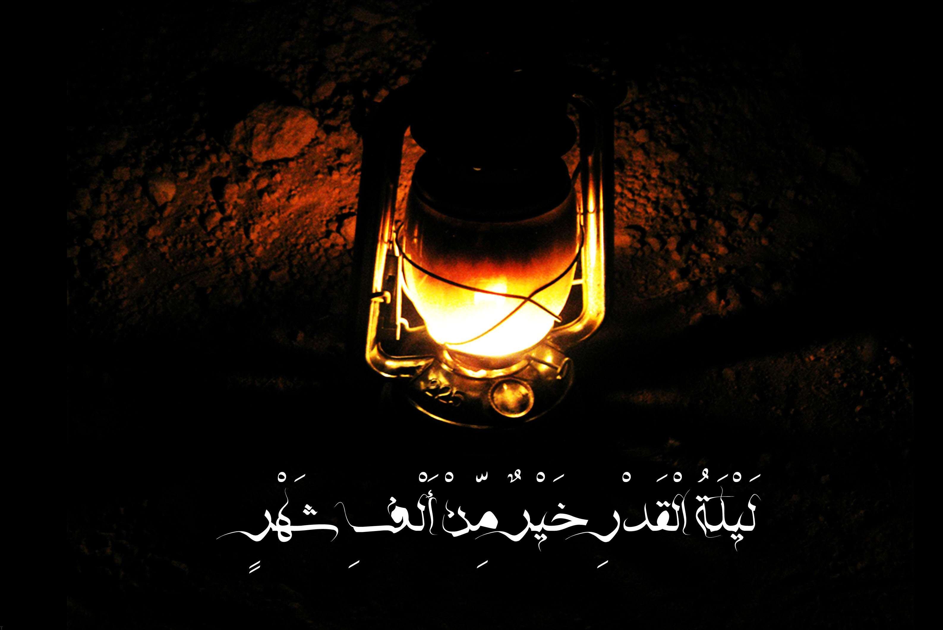اعمال مخصوص شب نوزدهم ماه مبارک رمضان