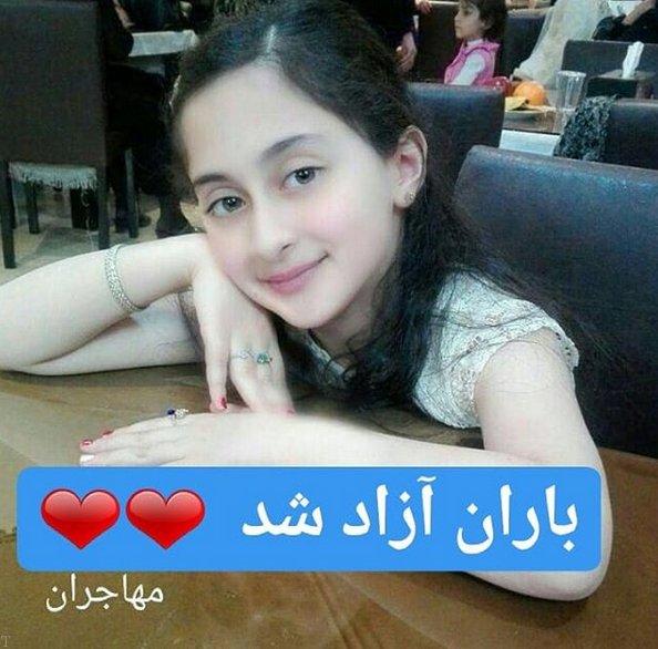 آخرین جزئیات از آدم ربایی دختر ۸ ساله ای به نام باران (عکس)