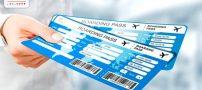 با این نکات اساسی برای خرید بلیط هواپیما خارجی اقدام کنید