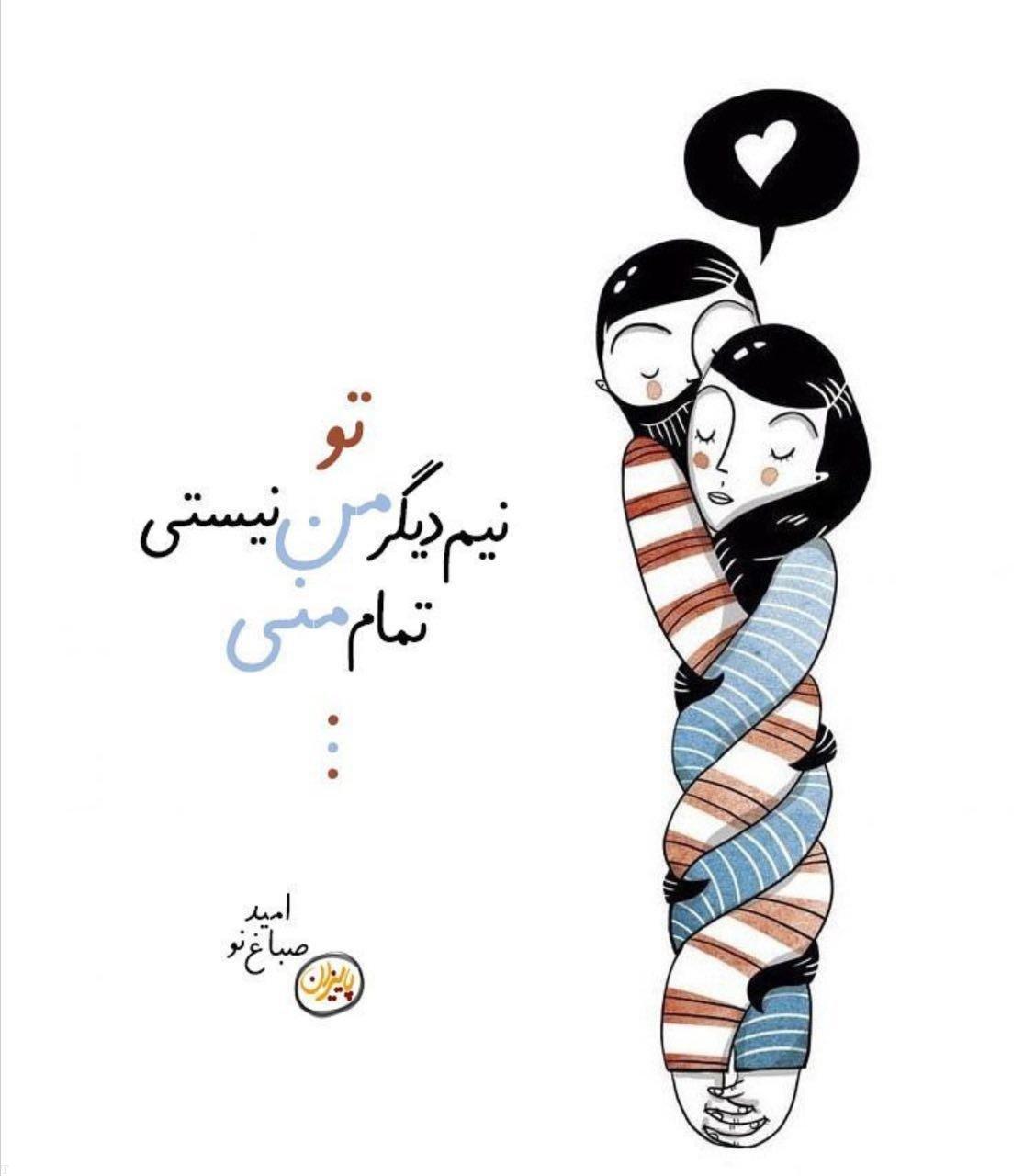 عکس نوشته های زیبا و عاشقانه (غمگین و عاشقانه)