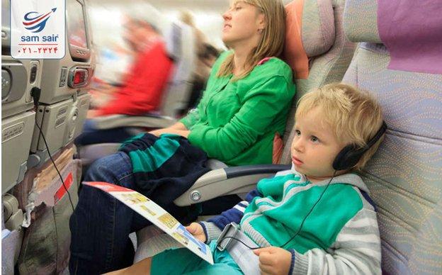 آنچه که شما باید قبل از پرواز خارجی یا پرواز داخلی با یک کودک بدانید