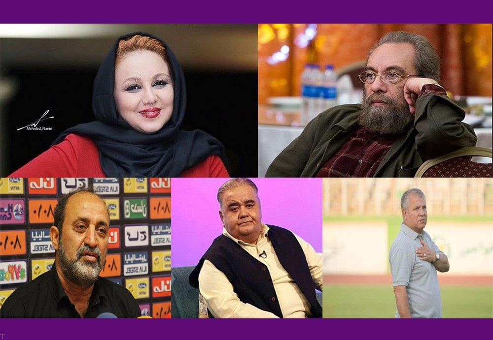افراد جنجالی و پرحاشیه برنامه های زنده صدا و سیما (عکس)
