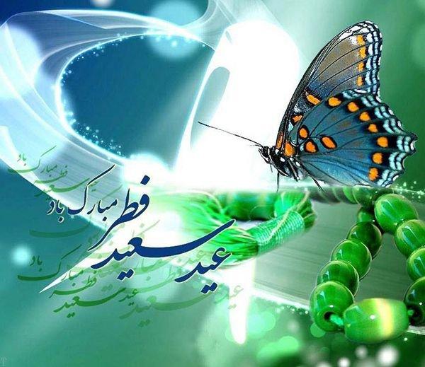 عکس نوشته ویژه تبریک عید فطر 98 | متن و عکس پروفایل تبریک عید سعید فطر