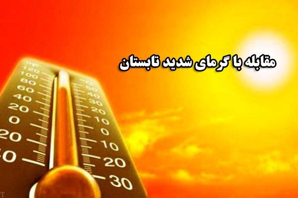 روش های برای خنک تر شدن بدن در گرمای شدید تابستان