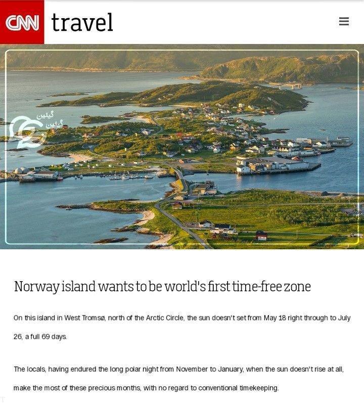 افتتاح شهر بدون زمان در نروژ (عکس)