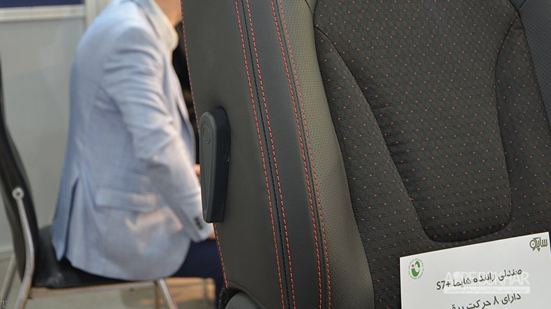 تولید آزمایشی خودروی هایما S7 پلاس آغاز شد (+ عکس)