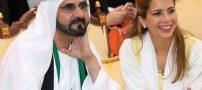 هیا بنت سوگلی پادشاه دبی فرار کرد (عکس)