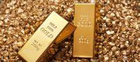 آیا طلا گران خواهد شد؟